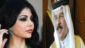 Bahraini King gropes a Lebanese Singing Beauty | Human Rights and the Will to be free | Scoop.it