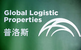 Global Logistic Shares Drop on GIC Stake Sale: Singapore Mover - Bloomberg | education, e learning, digital education | Scoop.it