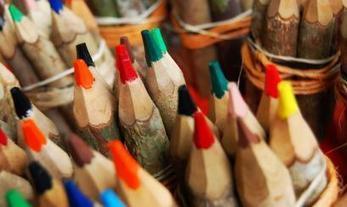 Congreso brasileño aprueba destinar el 10% del PIB a la educación ... | desdeelpasillo | Scoop.it