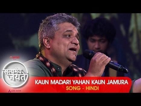 Kaun Madari Yahan Kaun Jamura Mp3 Song Satyamev Jayate 2 Download | Alex Garrett | Scoop.it