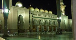 Enjoy Hassle Free Journey to Hajj | al-hidaayah | Scoop.it