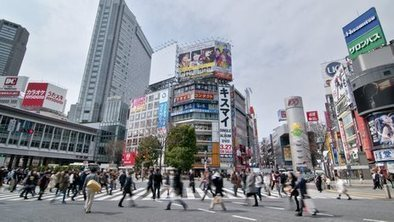 Japan inflation rate at 23-year high | The Economy Observer | Scoop.it