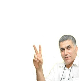 NABEEL RAJAB twibbons for twitter avatars!  Show your support! | Human Rights and the Will to be free | Scoop.it