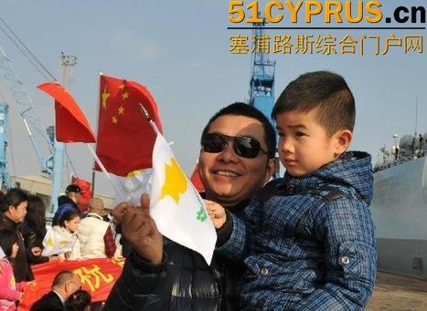 Cyprus China getting Closer. 51Cyprus.cn - The Cyprus China Business Directory | Cyprus China | Scoop.it