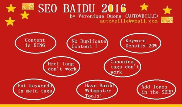 Le SEO Baidu en 2016 [Infographie en anglais par Véronique Duong] | Search engine optimization : SEO | Scoop.it