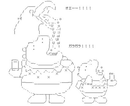 Oeedori & Hippopotamus | ASCII Art | Scoop.it