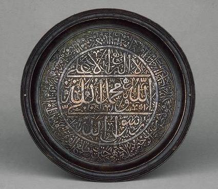 Calligraphic dish [India]   Mirando más allá del occidente   Scoop.it