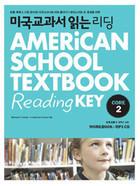[리딩] 미국교과서 읽는 리딩 Core 2   @wonil07lee Parenting   Scoop.it