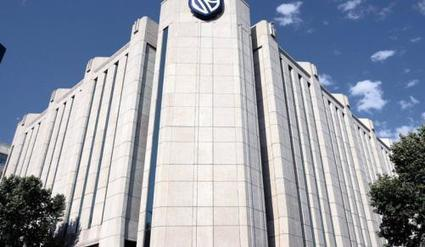 Stanbic Kenya warns on rate caps@Offshore stockbrokers | Africa : Commodity Bridgehead to Asia | Scoop.it