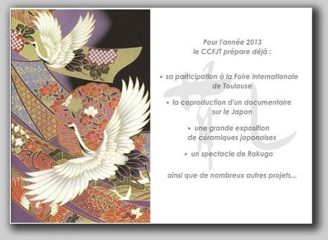 CCFJT - voeux 2013 | Toulouse networks | Scoop.it