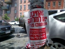 Satmars Remove Embarrassing Anti-Army Poster After it Appears to Promote IDF Enlistment (PHOTO) | Jewish & Israel News Algemeiner.com | How will you prepare for the military draft if U.S. invades Syria right away? | Scoop.it