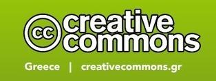 Ο απόλυτος οδηγός για creative commons (και εικόνες) - Ασφάλεια στο Διαδίκτυο | Informatics Technology in Education | Scoop.it