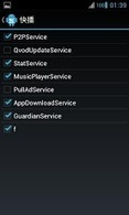 Disable Service - Applications Android sur GooglePlay   Android Apps   Scoop.it