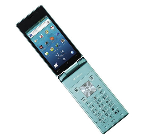 First Android Clamshell Phone, The Sharp AQUOS ... - Geeky Gadgets   Movin' Ahead   Scoop.it