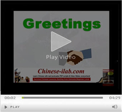 Free Chinese Lessons, Learn Chinese Online, Speak Mandarin, Chinese Lessons | Chinese Learning Recourses | Scoop.it