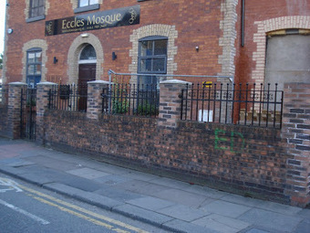 Salford Council Fund Mosque Facelift | The Indigenous Uprising of the British Isles | Scoop.it