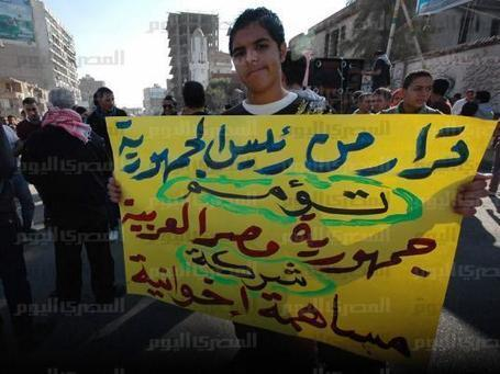 Covering all the angles of Port Said's civil disobedience | Égypt-actus | Scoop.it
