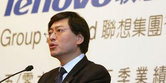 Lenovo: le triomphe du PC chinois   Actus Lenovo France   Scoop.it