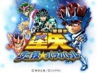 「聖闘士星矢」ゲームアプリに、フル3Dの聖闘士で激闘 | Manga Japon | Scoop.it