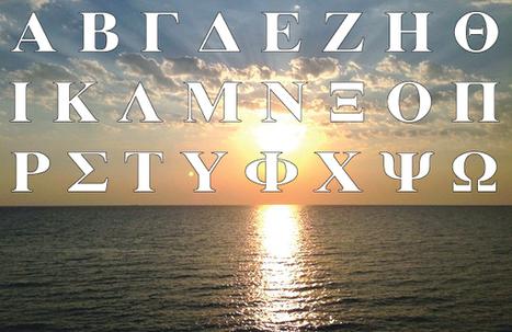 Decoding Hidden Meanings of Ancient Greek Alphabet Letters - Greek Reporter | Ancient Origins of Science | Scoop.it