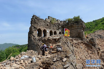 How to save the disappearing Great Wall of China? | Archaeology News Network | Kiosque du monde : Asie | Scoop.it