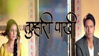 Tumhari Paakhi | Tv shows | Scoop.it