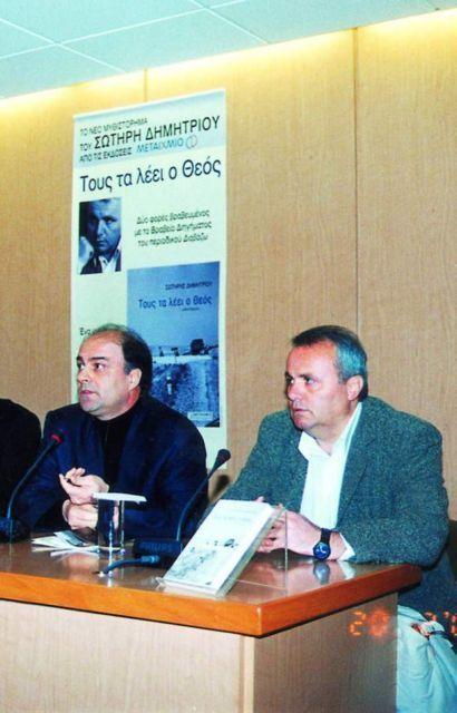 Κρατικά βραβεία λογοτεχνίας: Βραχείες λίστες 2012   University of Nicosia Library   Scoop.it