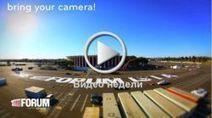 Архитектурный шик на холмах Сен-Тропе | LE MONDIAL DU BATIMENT | Scoop.it