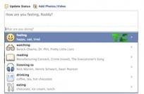 Une nouvelle version des statuts Facebook ? | Tout sur Facebook et les pages facebook | Scoop.it