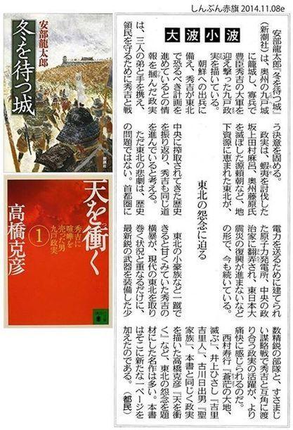 Kenji Yamanaka - topography | Facebook | 花咲架爺リークス - ニッポンをつなげ隊 - | Scoop.it