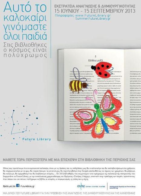 Koropi.gr | Books and Fairytales | Scoop.it