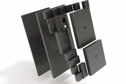 Phonebloks - A Customizable Smartphone   Entreprises et innovation   Scoop.it