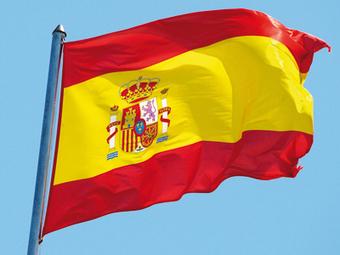 Spagna fuori dalla crisi, e tornano gli italiani - L'Agenzia di Viaggi   Fuerteventura   Scoop.it