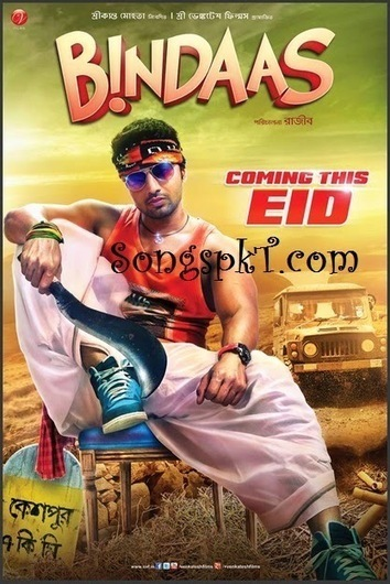 Bindass Hoye Nach Full Mp3 Song Download Bindass (2014) Kolkata Movie | SongspkT.com | SongspkT.com -Download all kind of Mp3,Video Songs Free | Scoop.it
