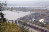 SA could tap into DRC hydro project - SouthAfrica.info | AREA News Digest | Scoop.it