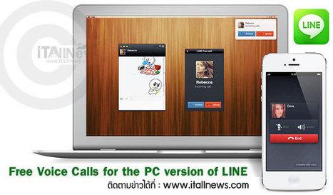 LINE PC Voice Calls เวอร์ชั่นคอมพิวเตอร์ Line PC โทรหากันได้แล้ว : Line 3.0.0   wwwavpncom0@gmail.com   Scoop.it