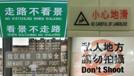 Public Signs are Often not Translated Correctly | Importance of Certified Translations | Scoop.it