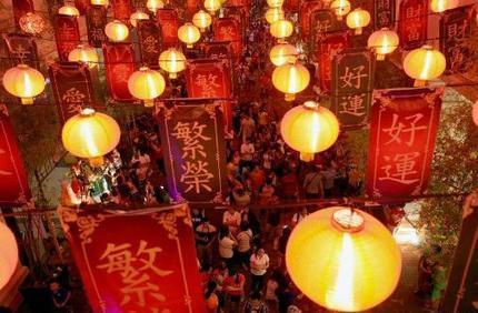 Chinese New Year: The world's best cities for celebrating the Year of the Goat   Singapore News   Scoop.it