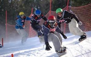 Snowboard . La coupe de France se joue à Peyragudes ce week end - La Dépêche   Louron Peyragudes Pyrénées   Scoop.it