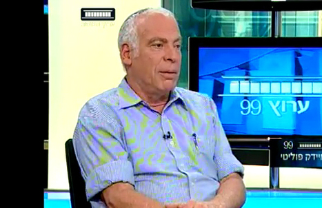 Israeli politician rant against gays in military sparks outrage | LGBT Times | Scoop.it