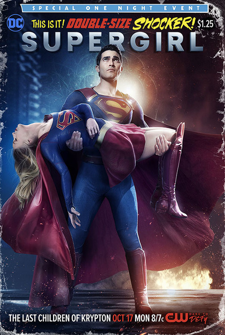 """Supergirl """"Crisis on Infinite Earths"""" Cover Officially Released By The CW   levin's linkblog: Pop Culture Channel   Scoop.it"""
