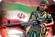 """Iran admits giving WMDs to terrorists"" 
