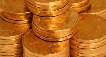India prohíbe la importación de monedas de oro de inversión OroyFinanzas.com | | Noticias de Joyería | Scoop.it