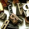 Bloggen en copywriting
