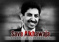 Prominent Shia Bahraini activist, al-Khawaja in hospital over his health condition | Human Rights and the Will to be free | Scoop.it