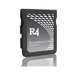 The latest types of R4 card to meet the exact requirement of Nintendo consoles   chrissteaven   Scoop.it
