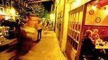 Décision-choc de l'Etat: à minuit, on ferme les bars   Feel Geneva   Scoop.it