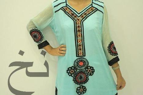 Nakkh New Elegant Women Formal Wear Collection 2013   Fashion Website   Scoop.it