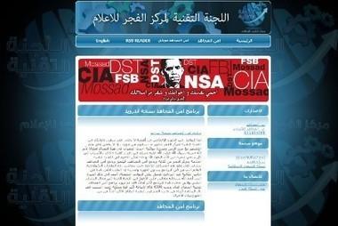 Cryptographie et Djihadisme | Informatique | Scoop.it