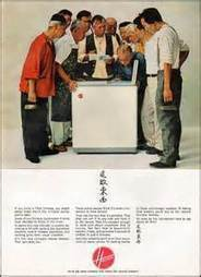 "Chinese Laundries and Advertising ""Humor"" 